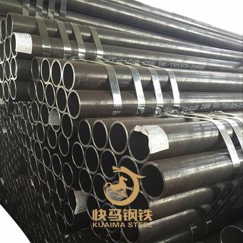 调质珩磨管规格,珩磨管产品